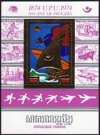 Cambodia, 1975, UPU Centenary, Universal Postal Union, Boat, United Nations, MNH, Michel Block 126A - Cambodia