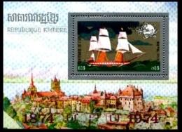 Cambodia, 1974, UPU Centenary, Universal Postal Union, Ship, United Nations, MNH, Michel Block 51A - Cambodia