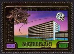 Cambodia, 1974, UPU Centenary, Universal Postal Union, Space, Satellite, United Nations, MNH, Michel 405A - Cambodia