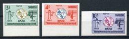Cambodia, 1965, ITU Centenary, International Telecommunication Union, United Nations, MNH Imperforated, Michel 189-191 - Cambodia