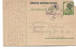 Yugoslavia Owerprint 1945  Banja Koviljaca And CENZOR Partizan Post - Ohne Zuordnung