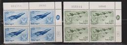 ISRAEL Scott # 222-3 MNH Plate Blocks - Memorial Day - Israel