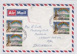 AIRMAIL CIRCULEE CONCEPCION, BOLIVIA TO ENGLAND YEAR 1976. STAMP A PAIR- BLEUP - Bolivia