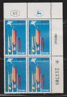 ISRAEL Scott # 224 MNH Plate Block - Symbolic Flags - Israel
