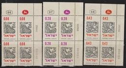 ISRAEL Scott # 225-7 MNH Plate Blocks - Jewish New Year 1962 - Israel