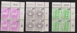 ISRAEL Scott # 215-7 MNH Plate Blocks - Zodiac Stamps Surcharged - Israel