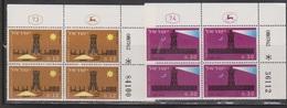 ISRAEL Scott # 235-6 MNH Plate Blocks - Stockade & Tower Villages - Israel