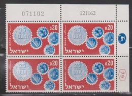 ISRAEL Scott # 229 MNH Plate Block - United Jewish Appeal - Israel