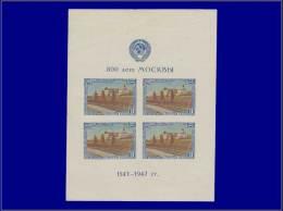 URSS Blocs Feuillets Yvert:10 (pli D'angle): 800°an Moscou      - Qualité: XX . Cote: 77 - Russie & URSS