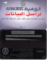 SAUDI ARABIA(GPT) - Al Waseet Mobile Phones, CN : SAUDG/B, Used - Saudi Arabia
