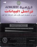 SAUDI ARABIA(GPT) - Al Waseet Mobile Phones, CN : SAUDF/B(thin Writing), Used - Saudi Arabia