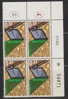 ISRAEL Scott # 245 MNH Plate Block - Year Of The Pioneers - Israel