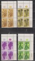 ISRAEL Scott # 145-8 MNH Plate Blocks - Crops Jewish New Year 1958 - Israel