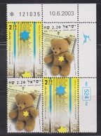 ISRAEL Scott # 1534-5 MNH Plate Block - Yad Vashem 50 Anniversary - Israel