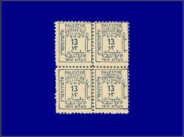 PALESTINE Taxe Yvert:5, Bloc De 4, Léger Recto-verso: 13m. Bleu. (Michel 5)      - Qualité: XX . Cote: (100) - Palestine