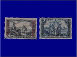 MAROC ALLEMAND  Yvert:17/18, Signés: 2mk Et 3mk      - Qualité: X . Cote: 120 - Bureau: Maroc