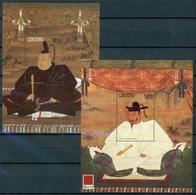 Lesotho MiNr. Block 176-77 Postfrisch/ MNH Asiatische Kunst (KU5190 - Lesotho (1966-...)