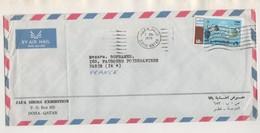 QATAR - LETTRE DE DOHA DE 1979 ( JAFA SHOES EXHIBITION ) POUR LA FRANCE - THEME ESPACE, VOIR LE SCANNER - Qatar