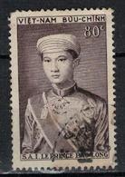 VIETNAM             N°  YVERT   24    ( 2 )  OBLITERE       ( O   04/10 ) - Vietnam