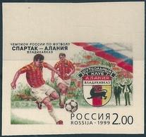 B3759 Russia Rossija Sport Football Soccer Club Colour Proof - Errors & Oddities