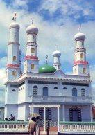 République De Cote D'ivoire - Mosquée De Bondoukou - Ivory Coast
