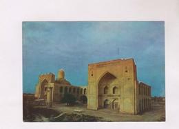 CPM UBEZKISTAN, BUKHARA. CHAR BAKR!(voir Timbre) - Autres