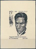 B3764 Russia USSR Personality Culture Literature Writer Nobel Prize Colour Proof - Nobel Prize Laureates