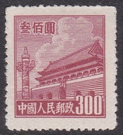 China People's Republic SG 1483 1950 Gate Of Heavenly Peace,Fourth Issue,$ 300 Dull Lilac, Mint - 1949 - ... Volksrepublik