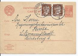 Deutsches Reich (002648) Russische Ganzsache Gelaufen Als Deutsche Postkarte, Gelaufen Litzmannstadt Am 10.3.1944 - Germany
