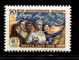Russia 1960 Mi 2325 MNH OG ** - 1923-1991 USSR