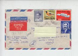 SRI LANKA  1975 - Yvert  360-419-433-450 - Sri Lanka (Ceylon) (1948-...)