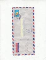 SRI LANKA  1979 - Yvert  518 -  Anno Del Fanciullo - Infanzia - Sri Lanka (Ceylon) (1948-...)
