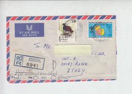 SRI LANKA  1980 - Yvert 518-529 - Uccello  - Anno Del Famciullo (infanzia) - Sri Lanka (Ceylon) (1948-...)
