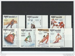 CAMBODGE 1991 - YT N° 995/1001 NEUF SANS CHARNIERE ** (MNH) GOMME D'ORIGINE LUXE - Cambodia