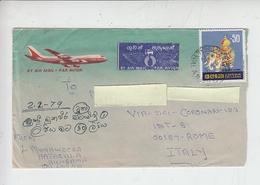 SRI LANKA  1979 - Yvert  438-509 - Sri Lanka (Ceylon) (1948-...)