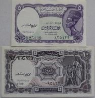 5 10 PIASTERS 1971  SIG/ El Nashar About UNC SCARCE SET -  EGYPT (Egypte) (Egitto) (Ägypten) (Egipto) (Egypten) Africa - Aegypten