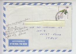 SRI LANKA  1981 - Yvert  530 - Uccelli - Sri Lanka (Ceylon) (1948-...)