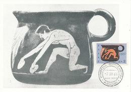 D35445 CARTE MAXIMUM CARD 1964 GREECE - ATHLETES WEIGHTLIFTING OLYMPICS CP ORIGINAL - Weightlifting