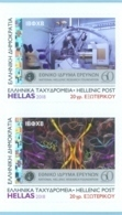 Institute Of Biology, Medicinal Chemistry & Biotechnology, Hologram, MNH(**),  Greece Grèce Griechenland Grecia 2018 - Chemie