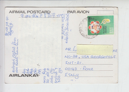 SRI LANKA  1990 - Yvert  724 - Medicina - Infanzia - Sri Lanka (Ceylon) (1948-...)