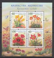 2013 Kazakhstan Flowers Miniature Sheet Of 4 MNH - Kazachstan