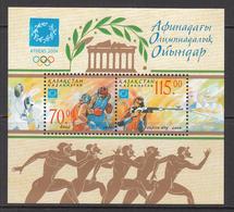2004 Kazakhstan Summer Olympics Sheet Of 2 MNH - Kazakhstan