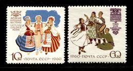 Russia 1960 Mi 2431-32 MNH OG ** - 1923-1991 USSR