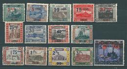 Saar MiNr. 70-83 *  (sab22) - 1920-35 Société Des Nations