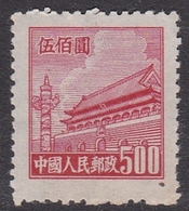 China People's Republic SG 1484 1950 Gate Of Heavenly Peace,Fourth Issue, Mint,$ 500 Carmine, Mint - 1949 - ... Volksrepublik