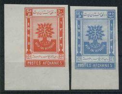 1960 Afghanistan, Anno Mondiale Del Rifugiato, Serie Completa Nuova (**) - Afghanistan