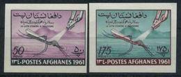 1960 Afghanistan, Malaria Paludisme, Serie Completa Nuova (**) - Afghanistan