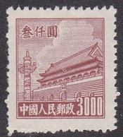China People's Republic SG 1486a 1950 Gate Of Heavenly Peace,Fourth Issue, Mint,$ 3000 Brown, Mint - 1949 - ... Volksrepublik