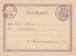 PAYS-BAS 1876  ENTIER POSTAL CARTE DE EINDHOVEN - Postal Stationery