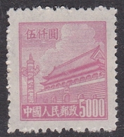 China People's Republic SG 1487 1950 Gate Of Heavenly Peace,Fourth Issue,Mint,$ 5000 Pink, Mint - 1949 - ... Volksrepublik